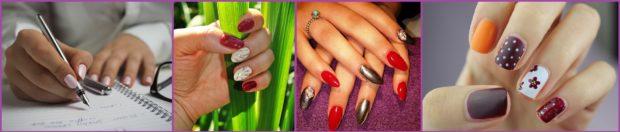 Tus manos hablan de ti- Cómo lucir unas uñas perfectas